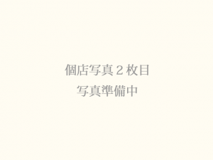 shop_photo2